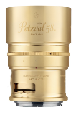 Petzval 58mm f1.9 Bokeh Control EF Lens | Contrast Cine - Nashville Film & Video Camera Lens Rental